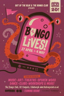Bongo Lives! '14 (FESTIVAL) COMING SOON!