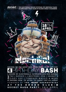 ELECTRIKAL SOUND SYSTEM: 4TH BIRTHDAY PARTY