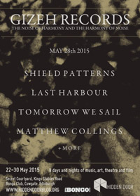GIZEH RECORDS: LAST HARBOUR & TOMORROW WE SAIL