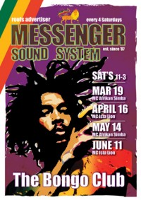 MESSENGER SOUND SYSTEM