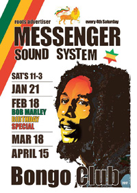 MESSENGER: BOB MARLEY'S BIRTHDAY