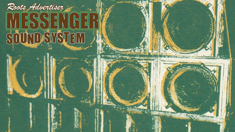 Messenger Sound System Re-opening Night Party at Bongo this Sat 1st Sept!